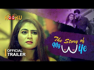 The Story of My wife Kooku web series Wiki, Cast Real Name