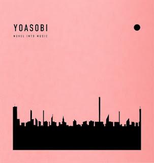 YOASOBI - Encore
