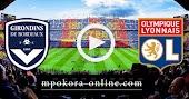 نتيجة مباراة بوردو وليون بث مباشر كورة اون لاين 11-09-2020 الدوري الفرنسي