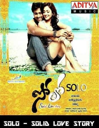 Solo 2011 Hindi Dual Audio 450MB UNCUT BluRay 480p ESubs
