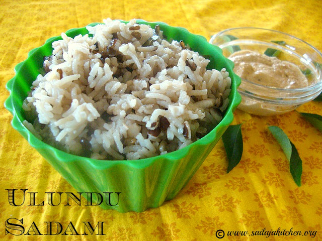 images of Ulundu Sadam Recipe / Ullunthu Sadam Recipe / Urad Dal Rice Recipe / Black Gram Rice Recipe / Ulutham Paruppu Sadam / Ulundu Choru Recipe