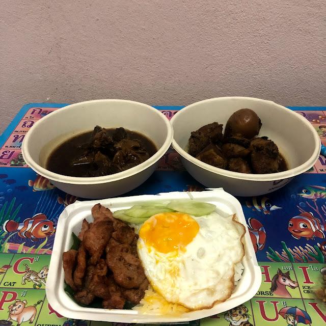 หมูฮ้อง หมูตุ๋น ข้าวหมูทอดโบราณ Xinju ปัตตานี