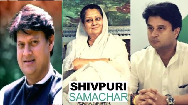 सिंधिया जी बदला लेना है तो कांग्रेस सहित गांधी खानदान से ले जिन्होने आपकी दादी को जेल में रखा: सुरेन्द्र शर्मा | SHIVPURI NEWS