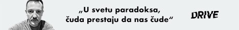 http://www.advertiser-serbia.com/vladimir-cosic-u-svetu-paradoksa-cuda-prestaju-da-nas-cude/
