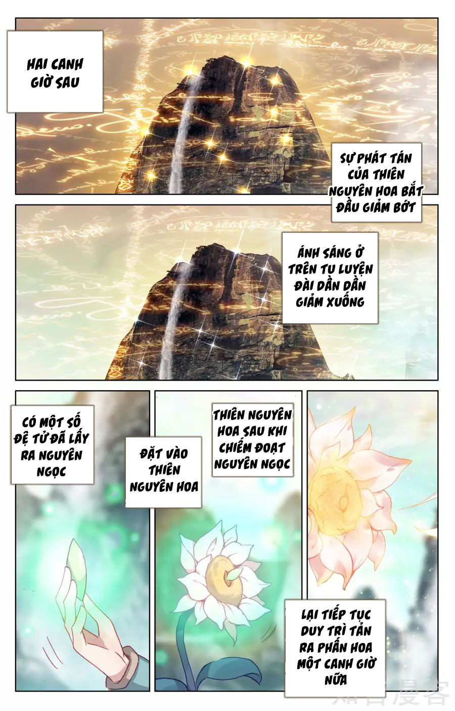 Nguyên Tôn Chapter 130 -