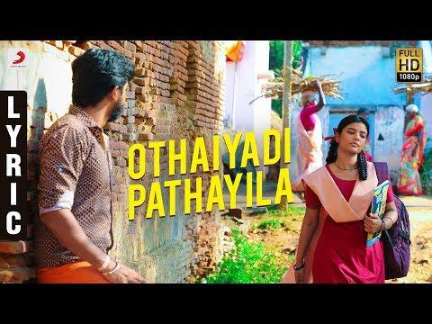 Othaiyadi Pathayila