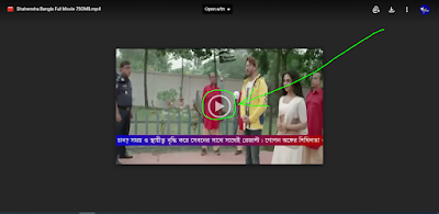 .শাহেনশাহ. বাংলা ফুল মুভি   .Shahenshah. Full Hd Movie Watch