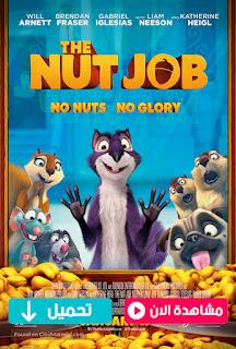 مشاهدة وتحميل فيلم عملية الجوز The Nut Job 2014 مترجم عربي