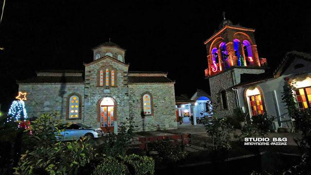Χριστουγεννιάτικη εκδήλωση με εκκλησιαστικούς ύμνους στον Άγιο Αθανάσιο Κουρτακίου (βίντεο)