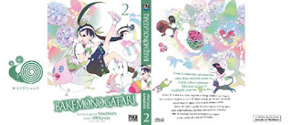 http://blog.mangaconseil.com/2019/05/jaquette-reversible-pour-bakemonogatari.html