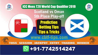 Who will win Today WC T20 Qualifier, Play off Match Omn vs Sco Play off, ICC Men's WC T20 Qualifier 2019