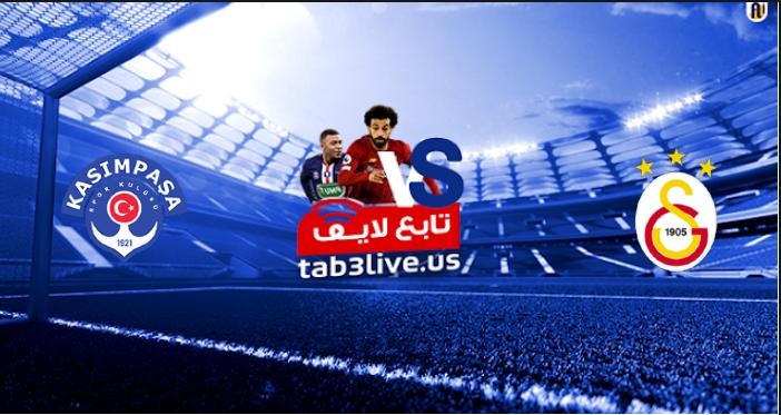 نتيجة مباراة غلطة سراي وقاسم باشا اليوم 2021/02/14 الدوري التركي