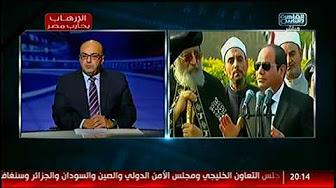 برنامج نشرة المصرى اليوم حلقة الاثنين 12-12-2016