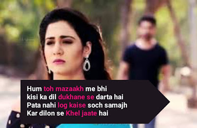 Hum toh mazaakh me | Sad Shayari