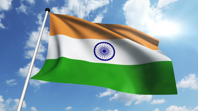Happy Independence Day 2017 3D HD Photos Download