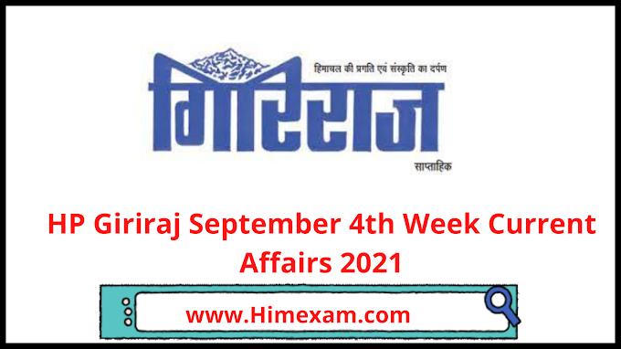 HP Giriraj September 4th  Week Current Affairs 2021