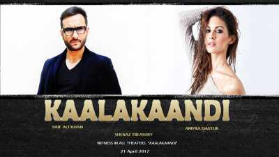 Kaalakaandi 2018 Full 300mb Movies Download DVDRip