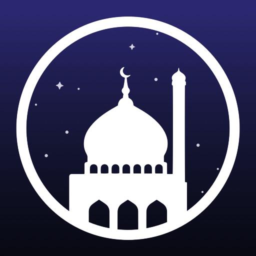 تنزيل تطبيق آذان برو Athan Pro للايفون والايباد مجانا آخر إصدار