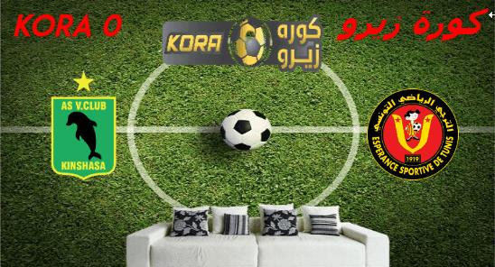 مشاهدة مباراة الترجي وفيتا كلوب بث مباشر اليوم 11-1-2020 دوري أبطال أفريقيا