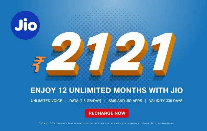 Jio recharge, jio free plans, jio Mobile plans, jio offers 2021, jio phone