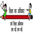 latest govt jobs,govt jobs,Teacher jobs