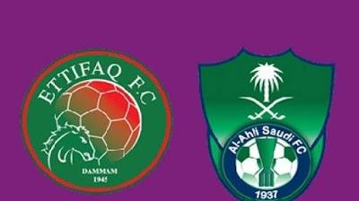 مباراة الأهلي السعودي والاتفاق كورة داي مباشر 24-1-2021 والقنوات الناقلة في الدوري السعودي