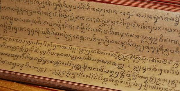 Kitab Bercorak Buddha yang Ada di Indonesia