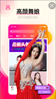 Tải App Live Show China 花椒直播 siêu hot, app trung, app live china, app show china, app show live, tải app live china, app live stream show, app live show china apk, mmlive, mmlive app, tải mmlive, mmlive show, mmlive cho iphone, mmlive apk, qqlive, tải mmlive cho iphone, clip mmlive, mmlive ios