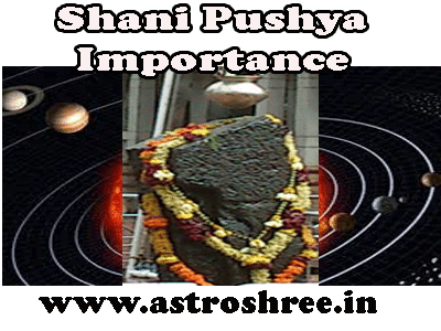 shani pushya yoga in astrology