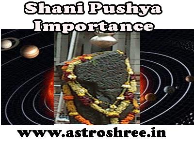 shani pushya yoga in astrology