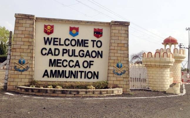 Central Ammunition Depot (CAD) Pulgaon Recruitment 2021