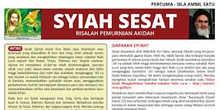 Baca dan Download Gratis Risalah Kesesatan Syiah 2017