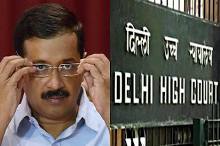 aap-withdraws-petition-filed-in-the-high-court