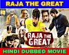 Raja The Great Full Movie Hindi Dubbed Download 480p Filmyzilla
