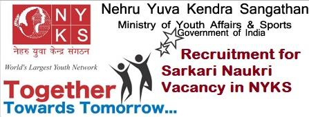 Nehru Yuva Kendra Naukri Vacancy NYKS