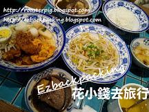 九龍灣吃肉骨茶+馬來西亞菜