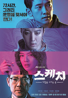 Drama Korea Sketch Episode 2 Subtitle Indonesia