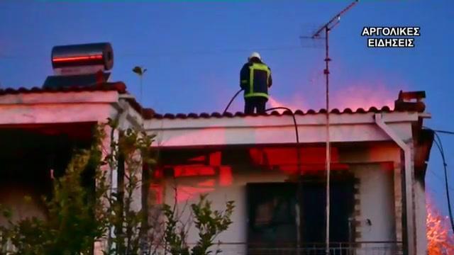Πυρκαγιά σε σπίτι στη Νέα Επίδαυρο