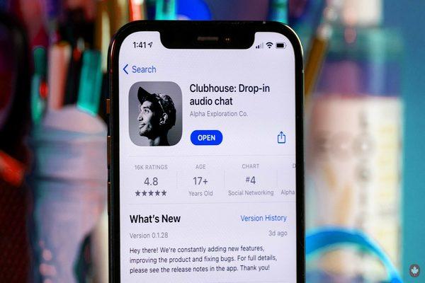 تقارير تتحدث عن تسريب معلومات عدد من مستخدمي Clubhouse و الشركة تعلق