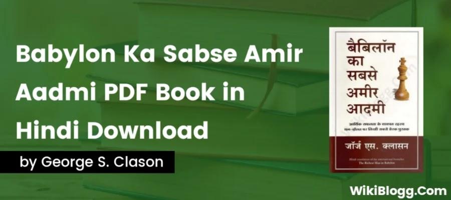 Babylon Ka Sabse Amir Aadmi PDF Book in Hindi Download
