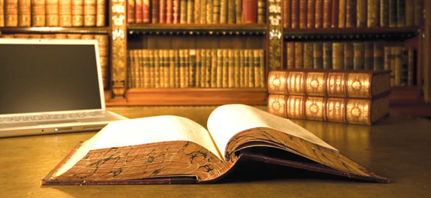 أهم الكتب الفقهيه في المذاهب الأربعه