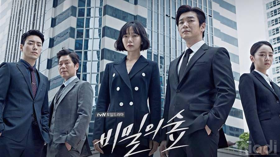 download drama korea terbaru terpopuler Stranger sub indo gratis terlengkap