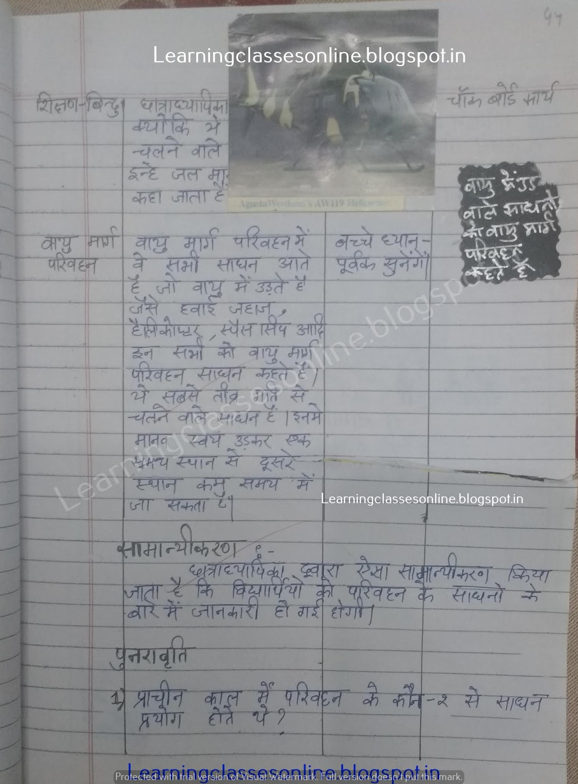 lesson plan for social studies class 6, example of detailed lesson plan in social studies,