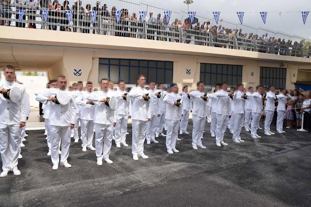 Τιμώρησαν σπουδαστές της Σχολής Λιμενοφυλάκων γιατί τραγούδησαν το «Μακεδονία Ξακουστή»!