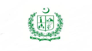 Education Department Diamer Jobs 2021 in Pakistan