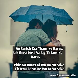 Hindi love shayari image