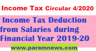 income+tax+circular+4+2020+deduction+from+salaries+during+financial+year+2019-20