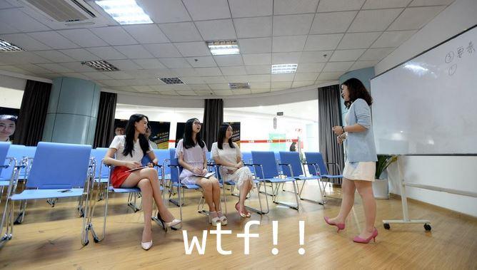 cheerleaders de la programación china