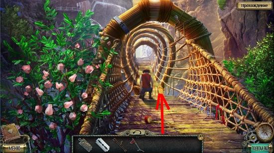 человек сидит на подвесном мосту в игре тьма и пламя 4