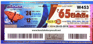 kerala lottery 26/3/2018, kerala lottery result 26.3.2018, kerala lottery results 26-03-2018, win win lottery W 453 results 26-03-2018, win win lottery W 453, live win win lottery W-453, win win lottery, kerala lottery today result win win, win win lottery (W-453) 26/03/2018, W 453, W 453, win win lottery W453, win win lottery 26.3.2018, kerala lottery 26.3.2018, kerala lottery result 26-3-2018, kerala lottery result 26-3-2018, kerala lottery result win win, win win lottery result today, win win lottery W 453, www.keralalotteryresult.net/2018/03/26 W-453-live-win win-lottery-result-today-kerala-lottery-results, keralagovernment, result, gov.in, picture, image, images, pics, pictures kerala lottery, kl result, yesterday lottery results, lotteries results, keralalotteries, kerala lottery, keralalotteryresult, kerala lottery result, kerala lottery result live, kerala lottery today, kerala lottery result today, kerala lottery results today, today kerala lottery result, win win lottery results, kerala lottery result today win win, win win lottery result, kerala lottery result win win today, kerala lottery win win today result, win win kerala lottery result, today win win lottery result, win win lottery today result, win win lottery results today, today kerala lottery result win win, kerala lottery results today win win, win win lottery today, today lottery result win win, win win lottery result today, kerala lottery result live, kerala lottery bumper result, kerala lottery result yesterday, kerala lottery result today, kerala online lottery results, kerala lottery draw, kerala lottery results, kerala state lottery today, kerala lottare, kerala lottery result, lottery today, kerala lottery today draw result, kerala lottery online purchase, kerala lottery online buy, buy kerala lottery online